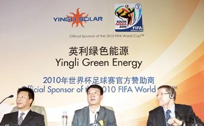 中国英利和英利新能源是一样的吗图片 30246 404x249