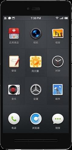 锤子手机紧盯向日葵,Smartisan T2远程协助为拼情怀?