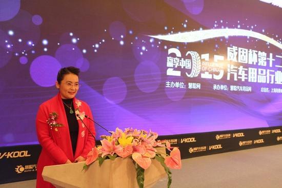 威固杯'2015年度汽车用品品牌盛会在京召开