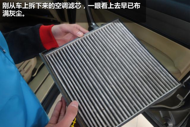 车内空气治理 车内除甲醛及空调清理评测