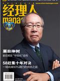 """栗田伸树:索尼释放""""年轻化""""符号"""