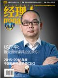 杨定平:雅堂要做家具业的京东!