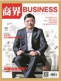沈开涛:关于保险经纪的书法