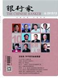 2015年中国十大金融人物