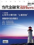 证券业协会会长陈共炎:完善机制 引导创新
