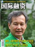 黄鸣:发展节能环保产业要让市场说话