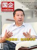 中国钢研:到市场击水