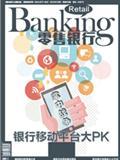 商业银行提高网点存在感的五大策略