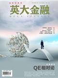 流动性陷阱,中国不一样