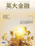 入篮――人民币国际化再提速