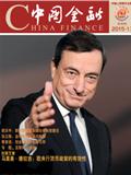 欧央行货币政策的有效性