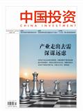 """中国股市需要一场""""反腐风暴"""""""