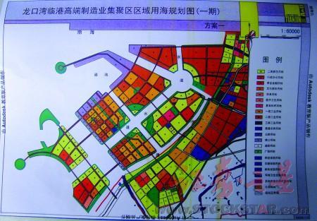 龙口市总体规划图